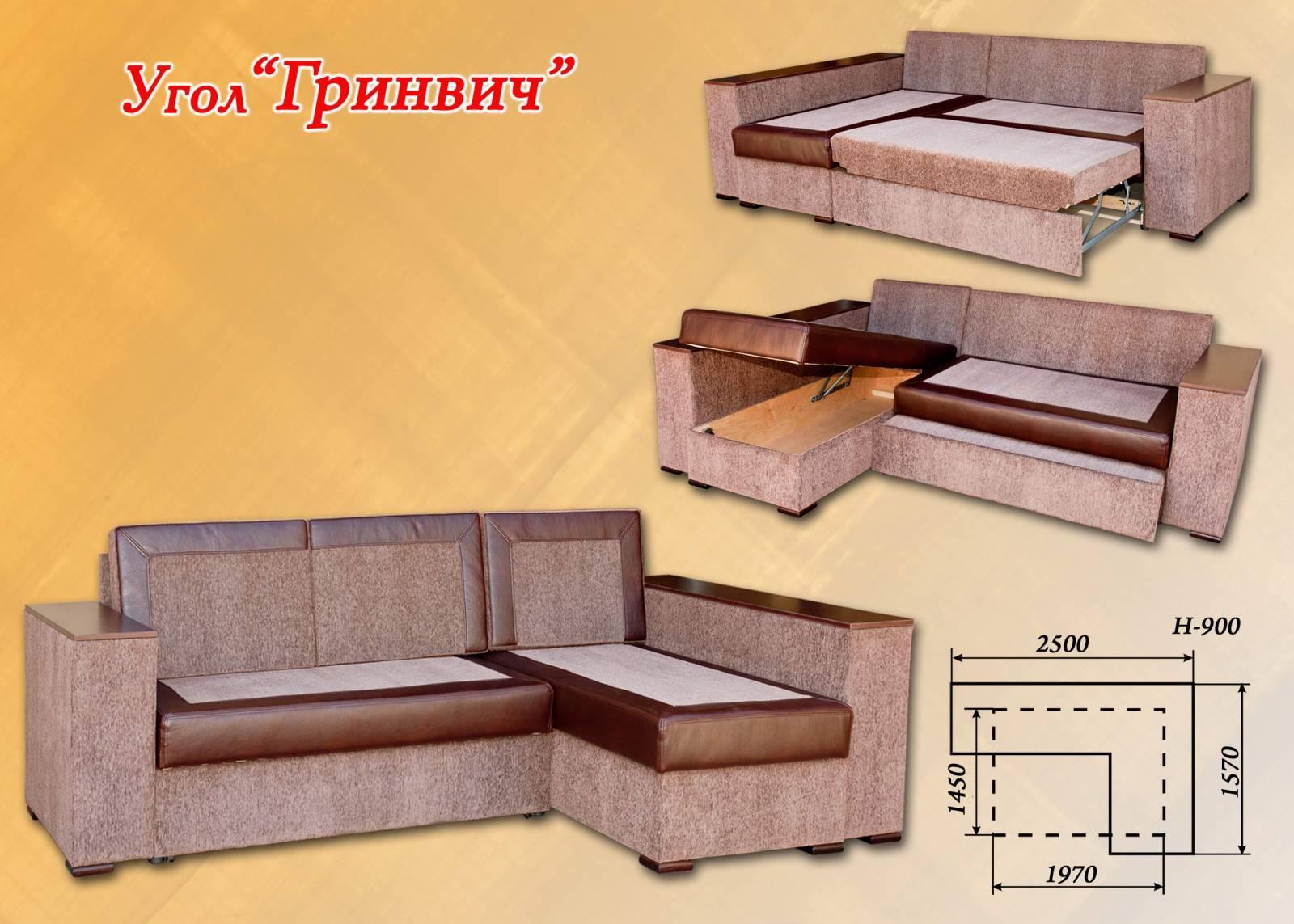 Мягки мебель каталог фото